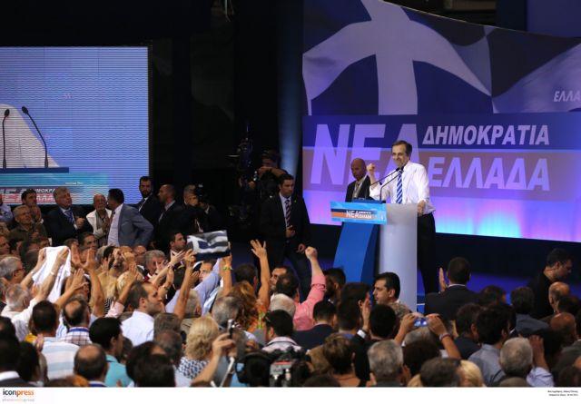 Πρώτο βήμα για «Νέα Ελλάδα» | tovima.gr
