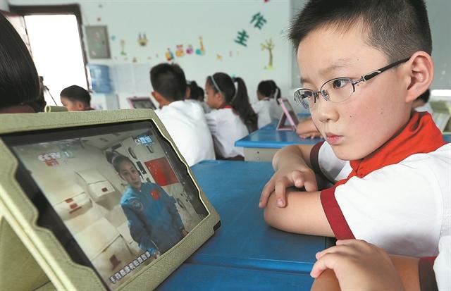 Μαθήματα χρηματιστηρίου στα δημοτικά σχολεία της Κίνας   tovima.gr