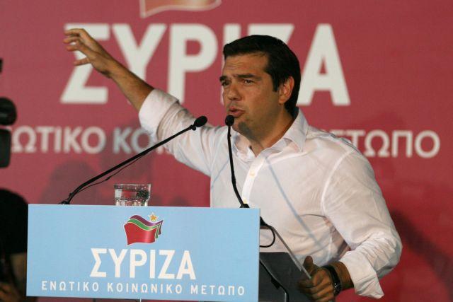 Ο ΣΥΡΙΖΑ στο σταυροδρόμι   tovima.gr