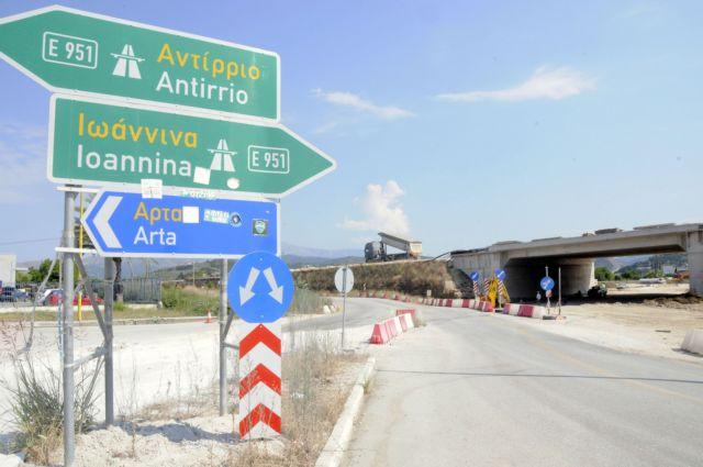 Αποδόθηκαν στην κυκλοφορία αυτοκινητόδρομοι στην Ηπειρο | tovima.gr
