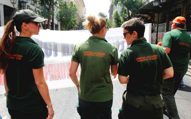 Δημοτικοί Αστυνομικοί: Προσφυγές στο ΣτΕ | tovima.gr