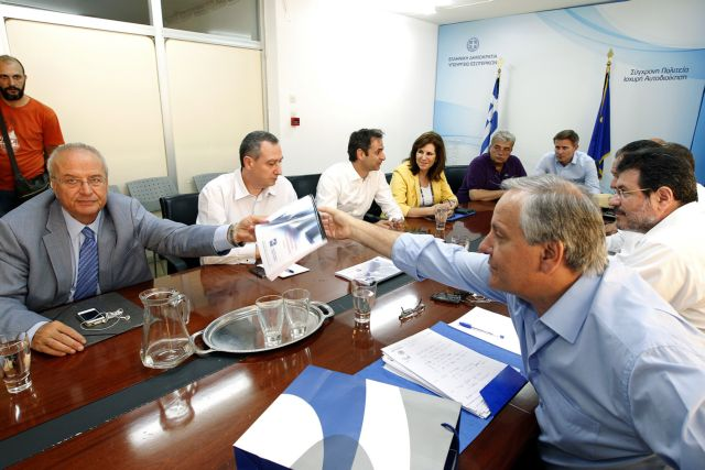 Πολυνομοσχέδιο: Μπόνους στο «σκληρό ΑΣΕΠ» και άλλες πέντε βελτιώσεις | tovima.gr