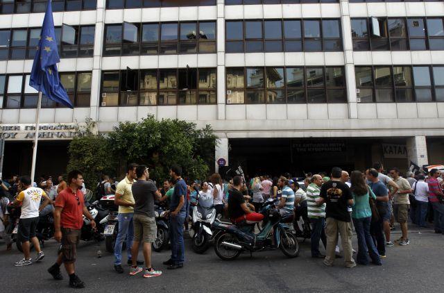 Ψαλίδι στις αποζημιώσεις απόλυσης «διαθεσίμων» δημοσίων υπαλλήλων   tovima.gr
