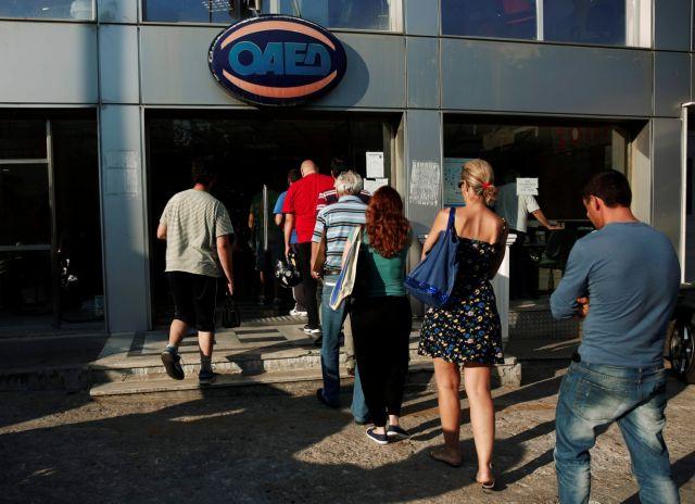 Αναρτήθηκαν οι πίνακες κατάταξης ανέργων σε 24.251 θέσεις εργασίας σε δήμους   tovima.gr