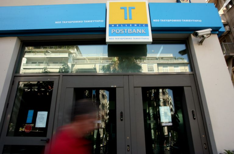 Ολοκληρώθηκε η απορρόφηση του ΤΤ από τη Eurobank   tovima.gr