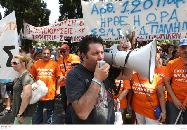 "Der Spiegel: ""Is there a reason for Greece's suffering?"" 