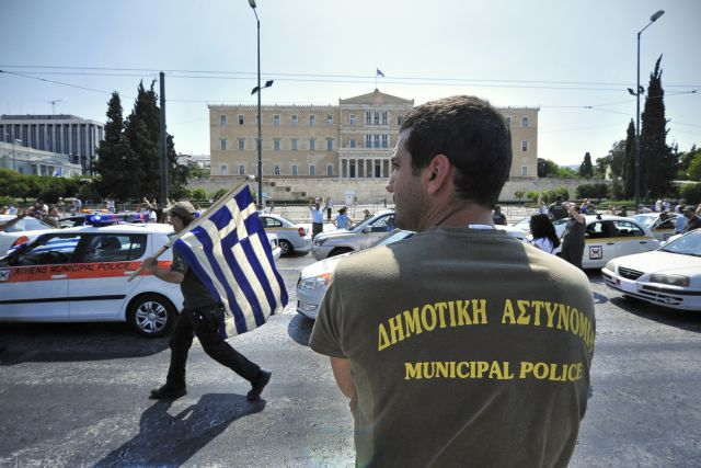 Στην ΕΛ.ΑΣ., χωρίς στολή, 1.536 πρώην δημοτικοί αστυνομικοί   tovima.gr