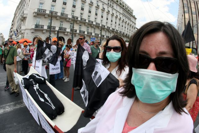 Public hospitals go on nationwide strike on Wednesday | tovima.gr