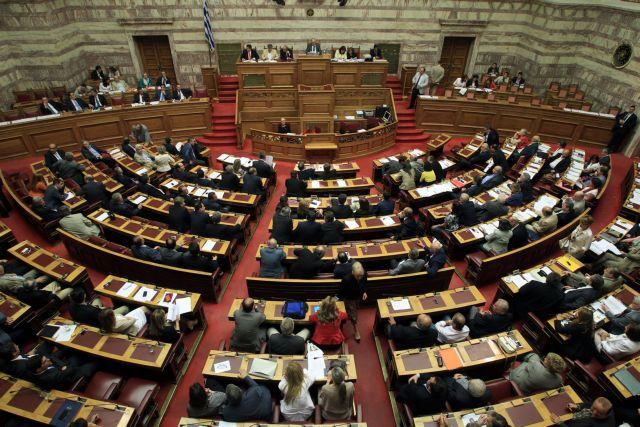 Ψηφίστηκε το πολυνομοσχέδιο της κυβέρνησης | tovima.gr
