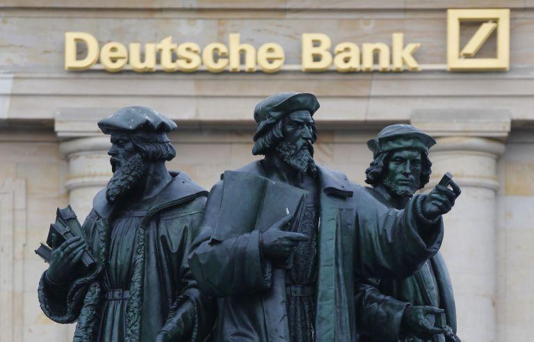 Πρόστιμο θα πληρώσει η Deutsche Bank για τη χειραγώγηση του Libor | tovima.gr