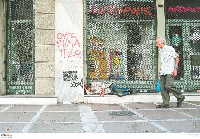 Το πολιτικό τραβέρσο   tovima.gr