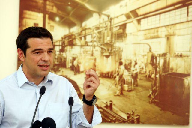 "Tsipras: ""We have a crippled democracy"" | tovima.gr"