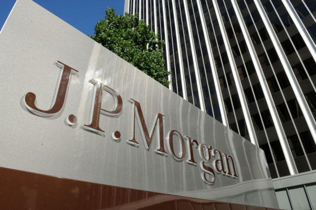 Δίωξη για την τρομοκρατική επίθεση εναντίον της JP Morgan | tovima.gr