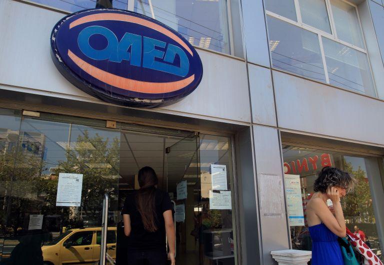 Σχέδιο αναδιοργάνωσης του ΟΑΕΔ επεξεργάζεται η διοίκησή του | tovima.gr