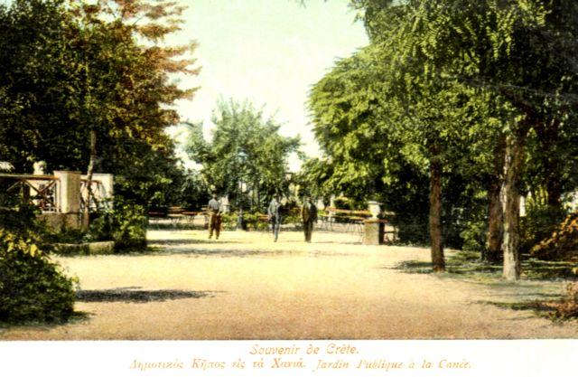 Ο Κήπος έχει τη δική του ιστορία   tovima.gr