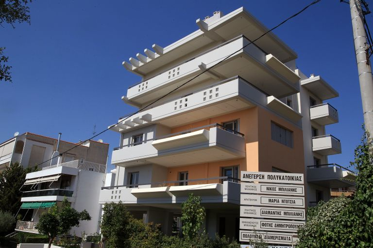 Ως την Παρασκευή οι αιτήσεις για την προστασία της κύριας κατοικίας   tovima.gr
