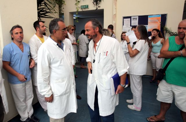 Public sector mobility at hospitals begins with the patients | tovima.gr