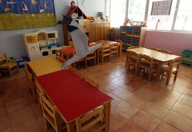Έρευνα: Σε καλή κατάσταση οι δημοτικοί παιδικοί σταθμοί της Αθήνας | tovima.gr