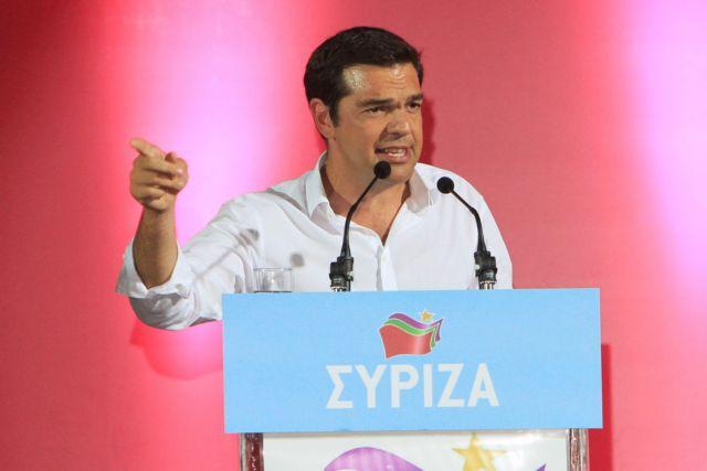 Κίνημα ανατροπής της κυβέρνησης θέλει ο ΣΥΡΙΖΑ | tovima.gr
