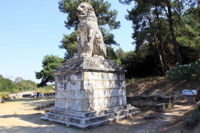 Ενα λιοντάρι δείχνει τον τύμβο της Αμφίπολης | tovima.gr