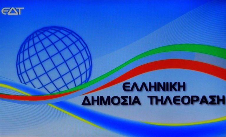 Οι αρχηγοί της αντιπολίτευσης εναντίον της Δημόσιας Τηλεόρασης   tovima.gr