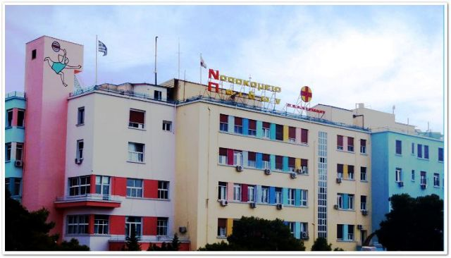 Σε επίσχεση προχωρούν οι γιατροί του Παίδων «Αγλαΐα Κυριακού» | tovima.gr