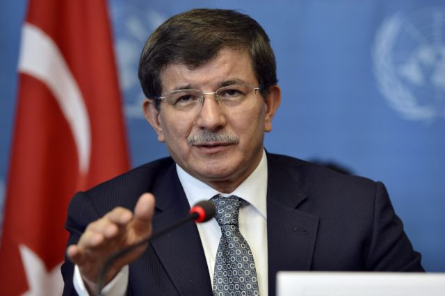 Turkish Prime Minister in Athens for Supreme Council Cooperation | tovima.gr