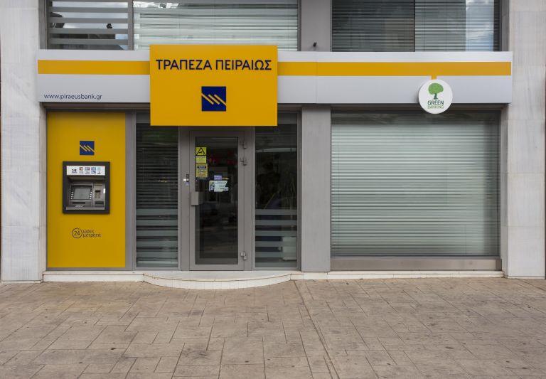 Πειραιώς: Τριμηνιαία αύξηση 8% στα επαναλαμβανόμενα προ φόρων κέρδη | tovima.gr
