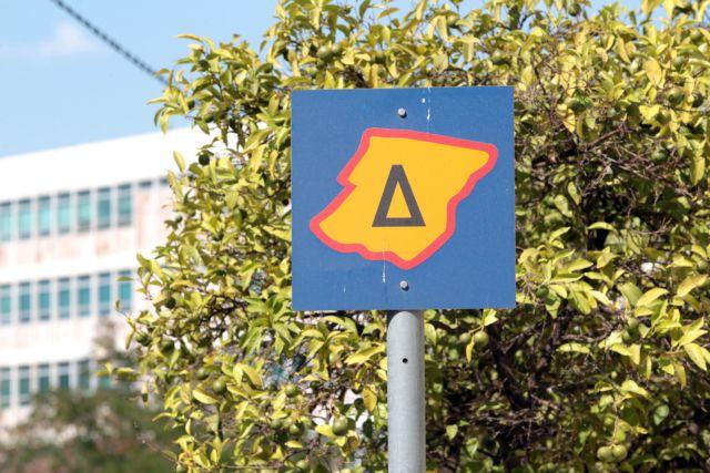 Αρχίζει από την Δευτέρα ο δακτύλιος στο κέντρο της Αθήνας | tovima.gr