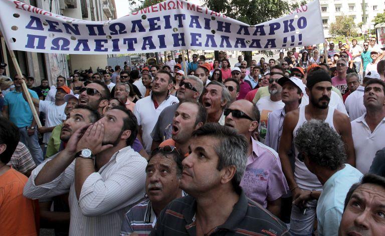 Σταθάκης: Ολα τα σενάρια ανοιχτά για τη ΛΑΡΚΟ | tovima.gr