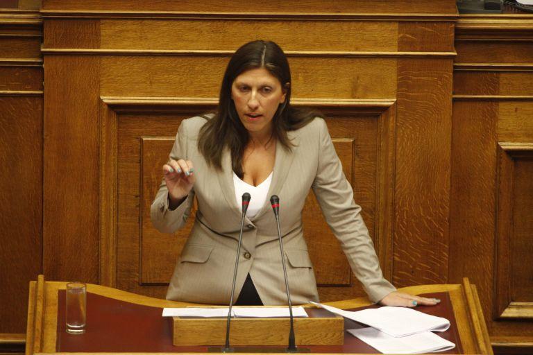Ζωή Κωνσταντοπούλου: «Ακυρη η ψηφοφορία για τον Κώδικα Δικηγόρων» | tovima.gr