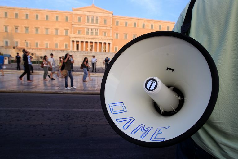Η ΟΛΜΕ καλεί τους εκπαιδευτικούς σε αποχή από την αξιολόγηση | tovima.gr