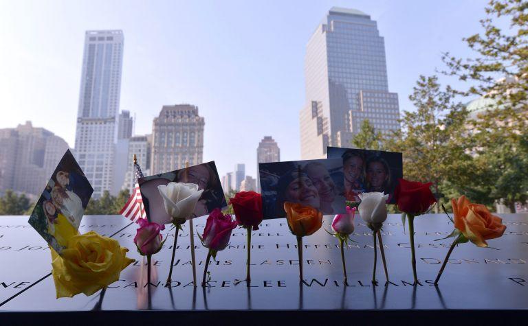 Ανακτά δυνάμεις η αλ Κάιντα 16 χρόνια μετά την 11η Σεπτεμβρίου | tovima.gr