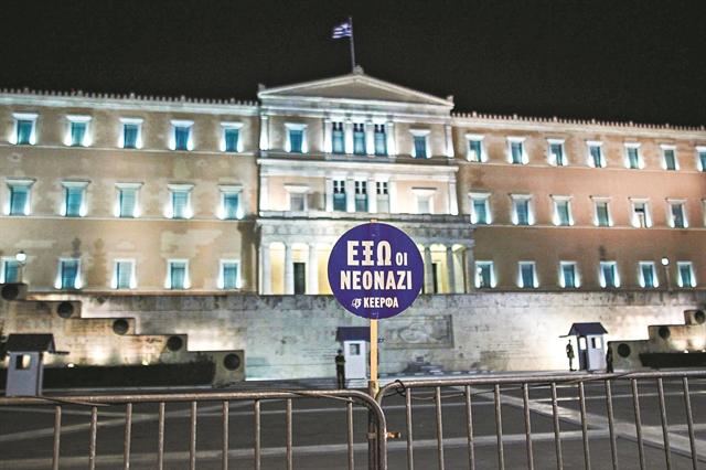Γρίφος ο «εκλογικός αποκλεισμός» της Χρυσής Αυγής | tovima.gr