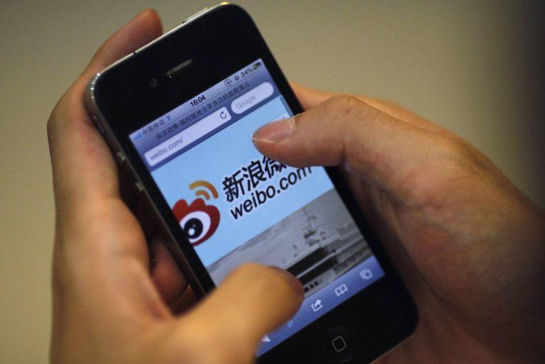 Κίνα: «Αφελής» η έκκληση Κέρι για πιο ελεύθερο Διαδίκτυο | tovima.gr