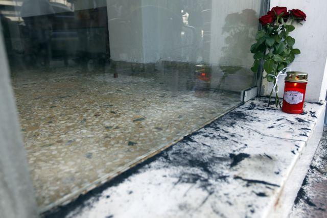 Οι διεθνείς αντιδράσεις για τη δολοφονία του Παύλου Φύσσα   tovima.gr