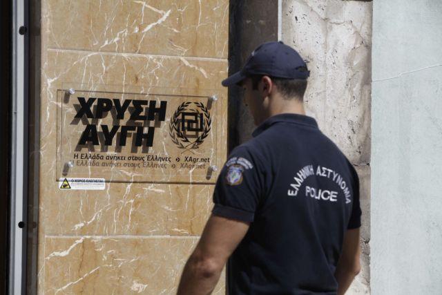 Ετοίμαζαν τον Μάιο μια «Χρυσή Αστυνομία» μέσα στην ΕΛ.ΑΣ.   tovima.gr