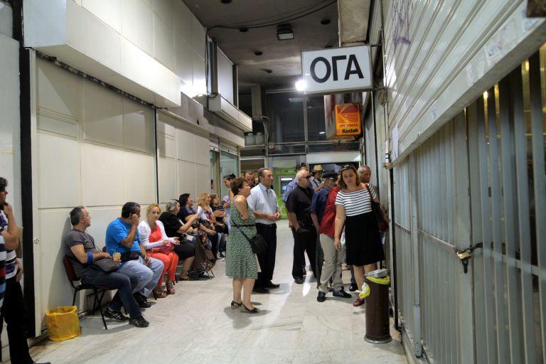 Το επίδομα παιδιού και οι παροχές της ενιαίας αρχής επιδομάτων | tovima.gr