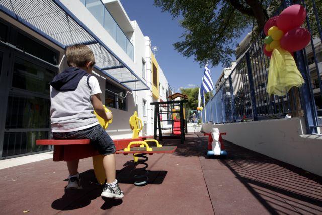 Λήγει η προθεσμία για παιδικούς και βρεφονηπιακούς σταθμούς   tovima.gr