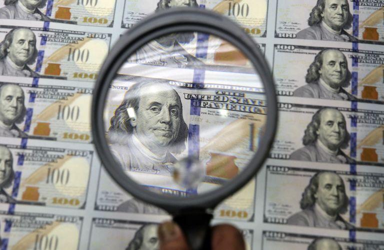 Fed : Σταδιακά θα αυξηθούν τα επιτόκια του δολαρίου | tovima.gr