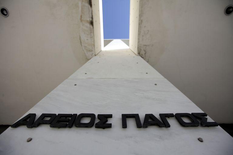 Αρειος Πάγος: Σύγκληση ολομέλειας Εφετών για τους τέσσερις Τούρκους | tovima.gr