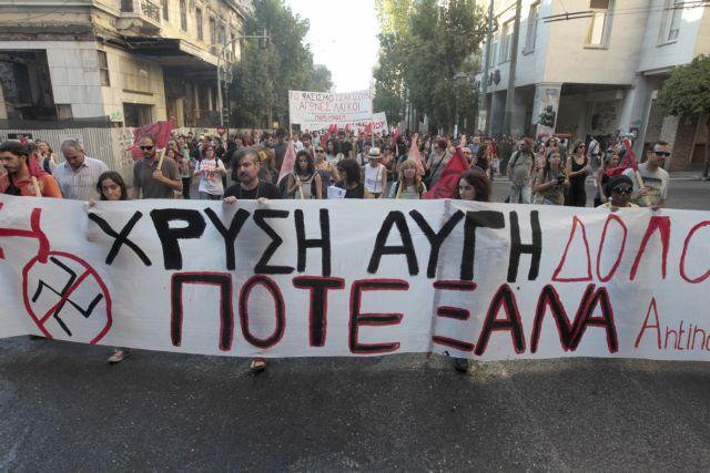 Διεθνής συνάντηση κατά του ρατσισμού στο γήπεδο μπάσκετ του Ρουφ | tovima.gr