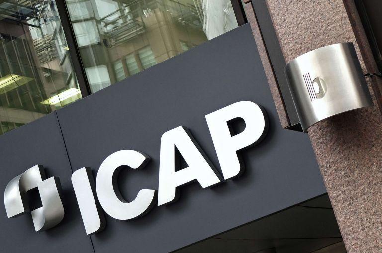 Η ICAP Group στην Επιχειρηματική Έκθεση Σερρών | tovima.gr