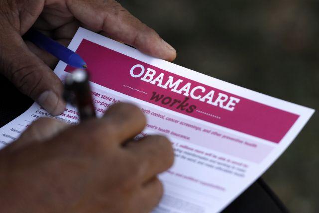 ΗΠΑ: Διακοπή πληρωμών στις ασφαλιστικές του Obamacare | tovima.gr