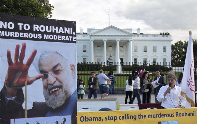 Οι ΗΠΑ, το Ιράν και η σταθερότητα στη Μέση Ανατολή | tovima.gr