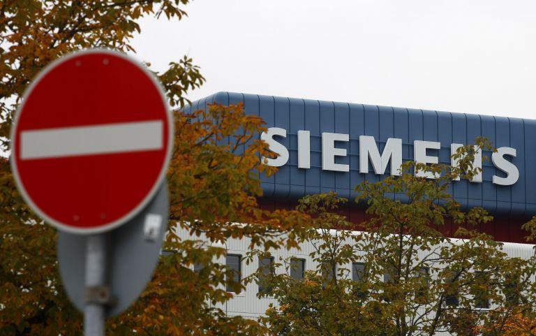 Bloomberg: Η Siemens «ψαλιδίζει» 11.600 θέσεις εργασίας   tovima.gr