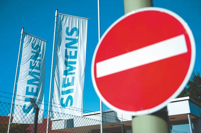 Siemens: το καλά κρυμμένο μυστικό της μετάφρασης   tovima.gr
