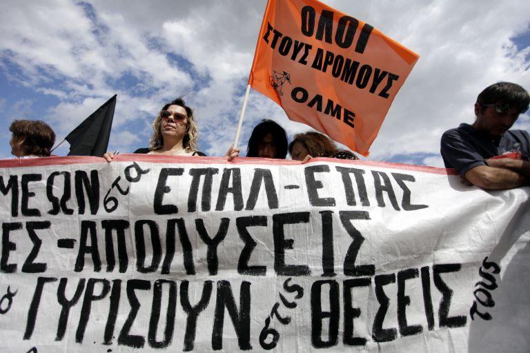 Τρίωρη στάση εργασίας των δασκάλων σήμερα | tovima.gr