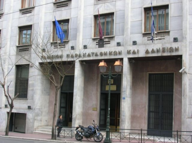 Τίτλοι τέλους για το Ταμείο Παρακαταθηκών | tovima.gr