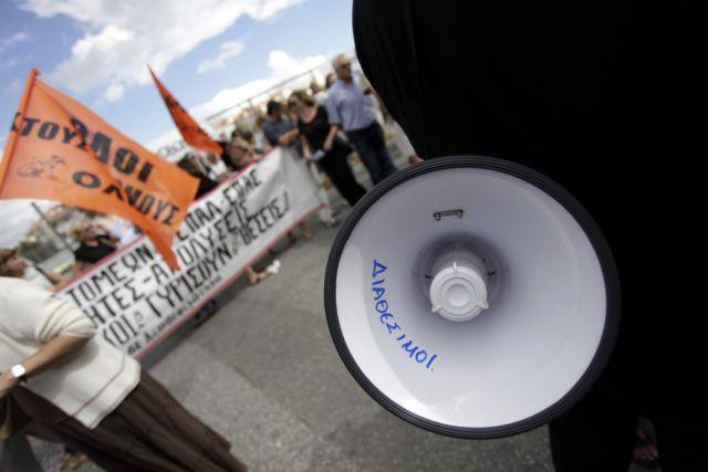 Συλλαλητήρια της ΟΛΜΕ την Παρασκευή για τη διαθεσιμότητα | tovima.gr